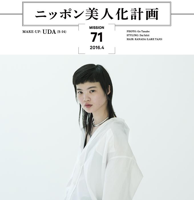 シャツ*参考商品(ヴェトモン | オープニングセレモニー)/ネックレス ¥42,000(ウリベ | インターナショナルギャラリー ビームス)/ブラトップ*スタイリスト私物