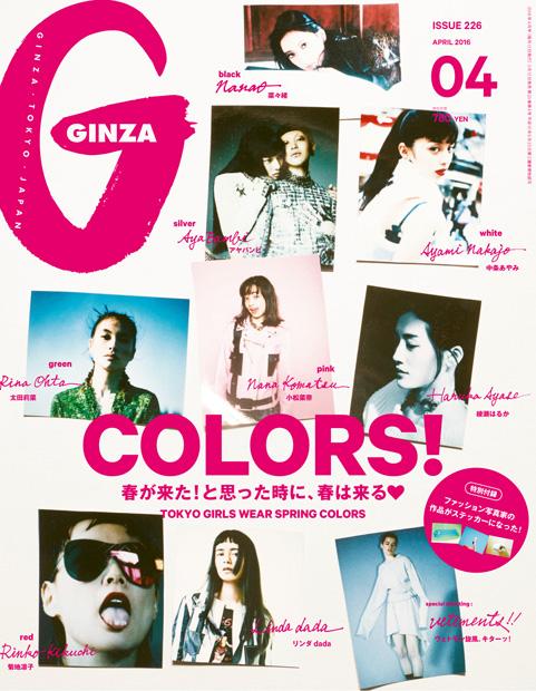 gz226-fe1-01