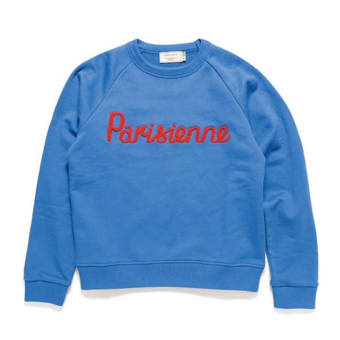 """ぷっくりと浮き出た""""Parisienne""""のロゴがキャッチーなスウェット2万4000円。"""