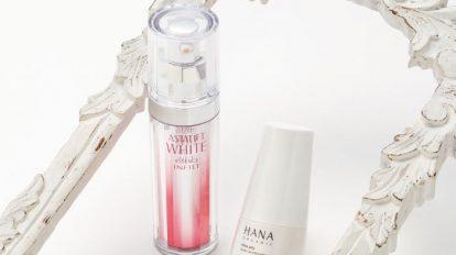 主張のある美白美容液で、さらなる白さを叶える!
