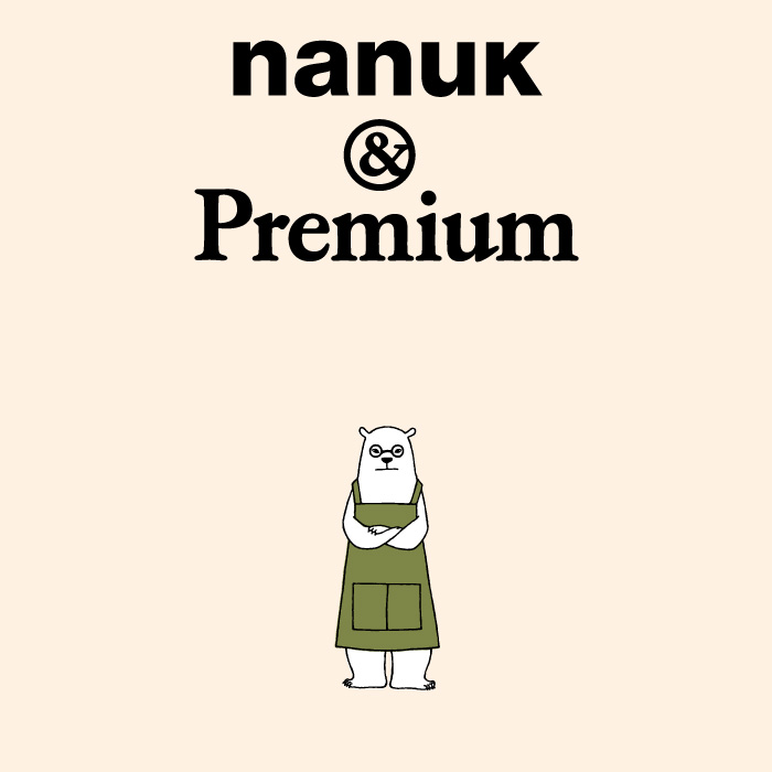 nanuk-main-29