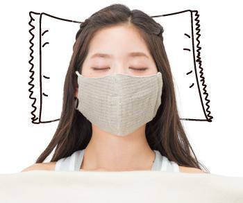 抗菌・防臭