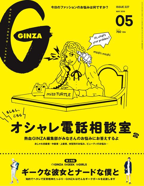 gz227-fe1-01