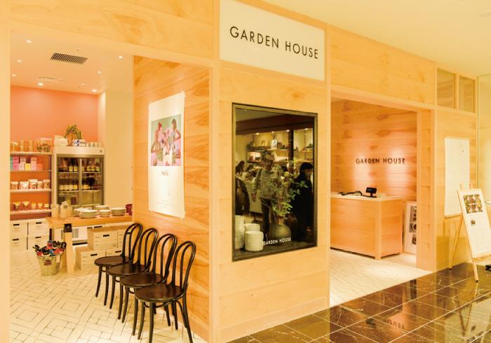 GARDEN HOUSE(ガーデン ハウス)