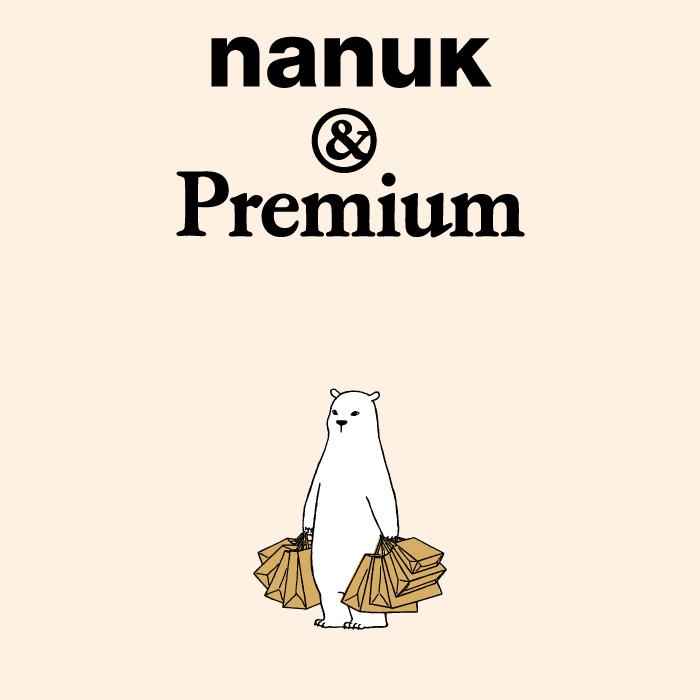 nanuk-main-30