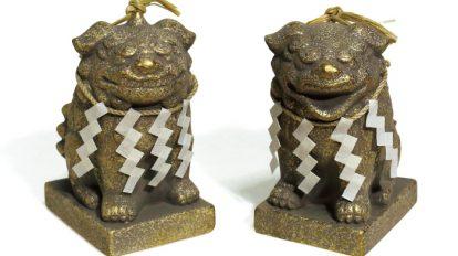 みやげもんコレクション 229 狛犬土鈴