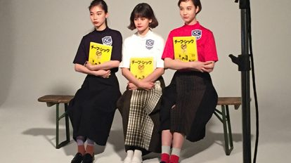 From Editors  No. 228 COVER STORY  Ayana、Emma、Yukaの3人組が大活躍「チープ・シック・クラブ」はじめました