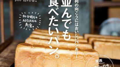 Hanako No. 1110