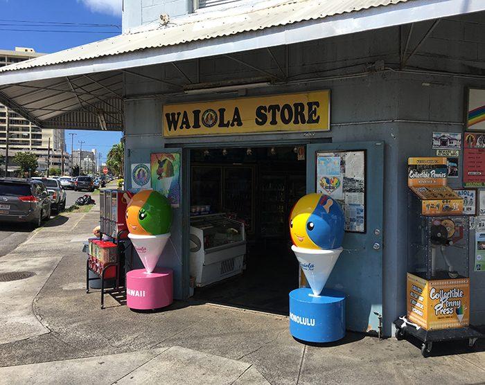 表紙に登場したシェイブアイスのお店、「WAIOLA SHAVE ICE」のワイオラ店。かわいい。。。