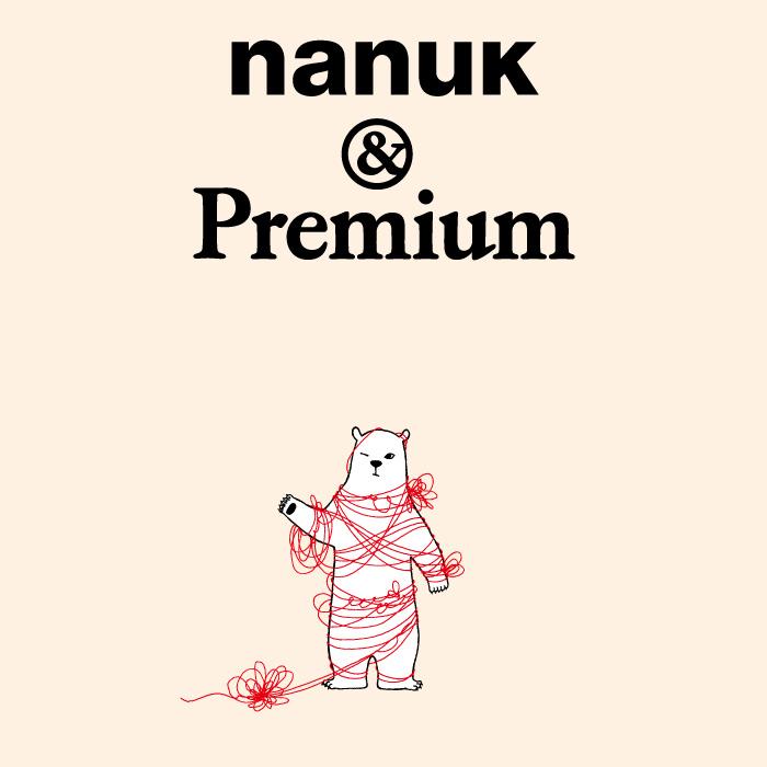 nanuk-main-32
