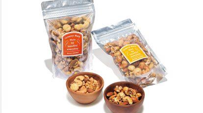 ナッツ専門店「Groovy Nuts」のベーコンスモークドナッツ、ローストハニーナッツ