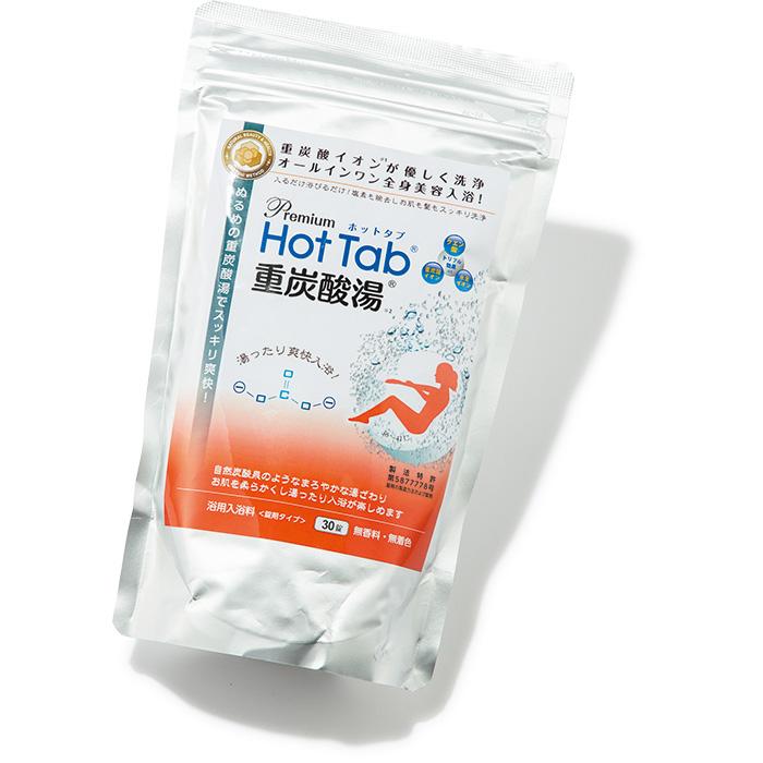 プレミアムホットタブ 重炭酸湯 ¥2,500(30錠) ホットタブ重炭酸湯☎0120・816・426 http://tansan-tablet.com/