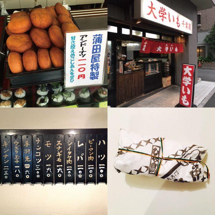 浅草、十条、京成立石、横浜の野毛……いろんな商店街と街へ行きました。呑んだり、食べたり、お土産を買って帰ってさらに呑んで食べたり。商店街に名店かなり多し! 一足先に夏を先取りました。