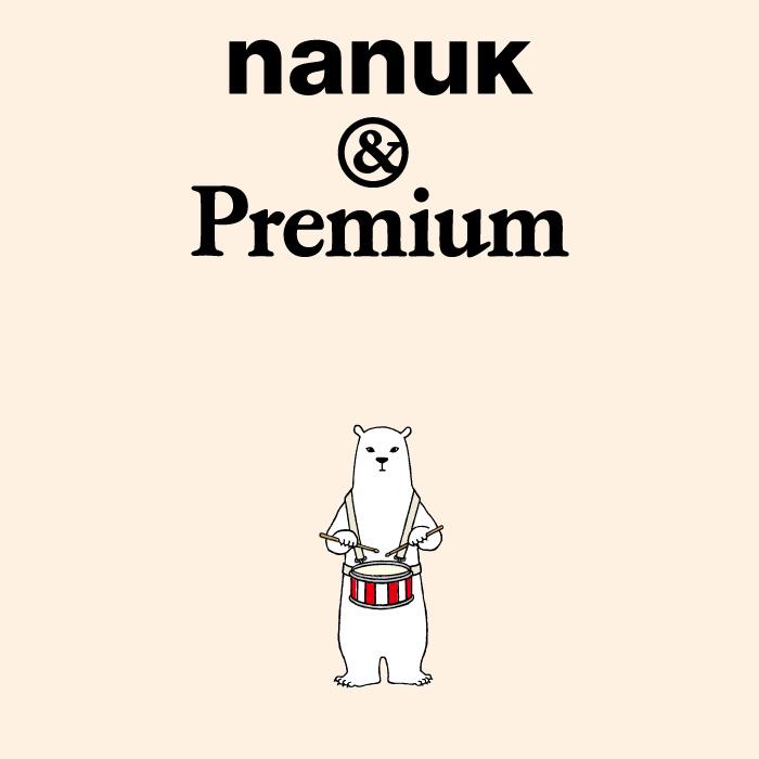 nanuk-main-33