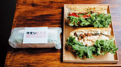 FOOD NEWS vol.119 平野紗季子のMY STANDARD GOURMET 『彩薫舎(さいくんしゃ)』の燻製サンドイッチ