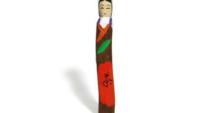 みやげもんコレクション 235 茶の木人形