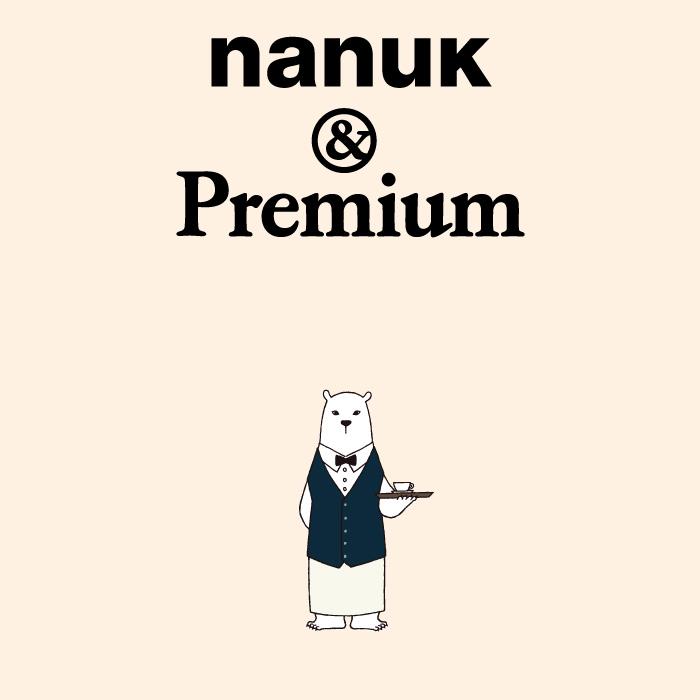nanuk-main-34