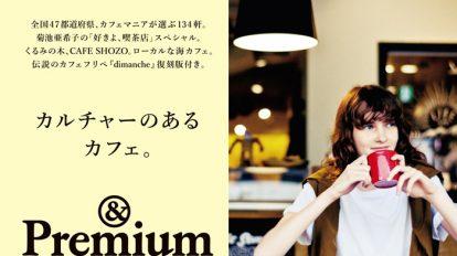 &Premium No. 34
