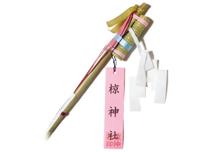 昇龍1,000円。神社のほか、道の駅である〈龍勢会館〉(☎0494・77・0333)でも販売されている。