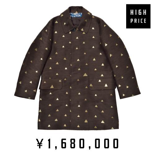 HIGH PRICE/¥ 1,680,000