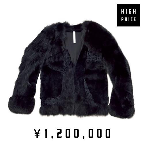 HIGH PRICE/¥ 1,200,000
