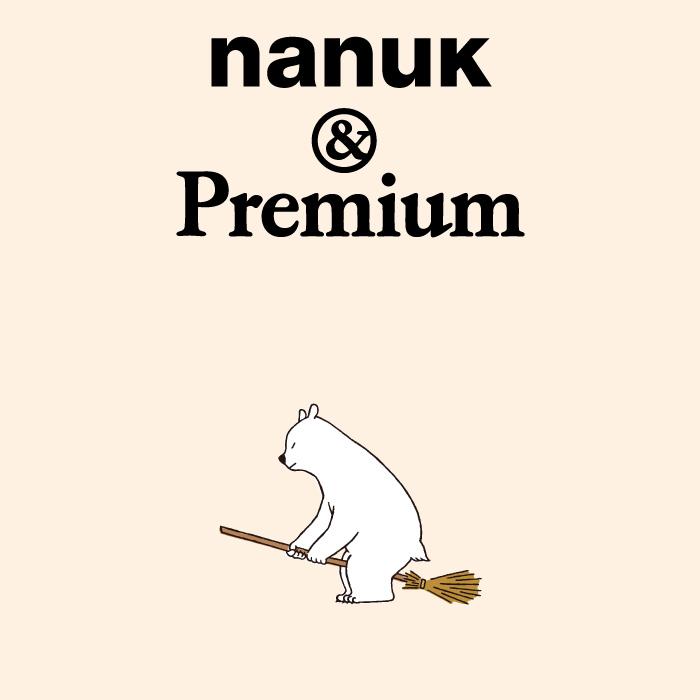 nanuk-main-35