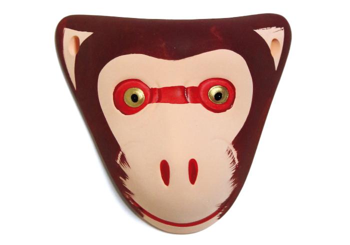 猿面1,000円。