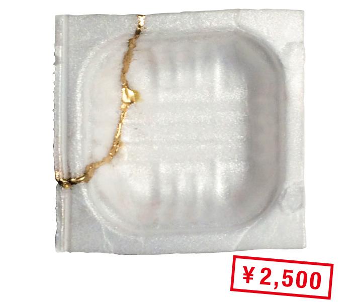 新しい骨董 ¥2.500