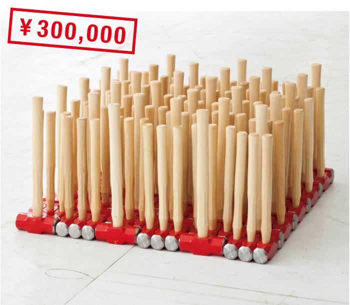 冨井大裕 ¥300.000