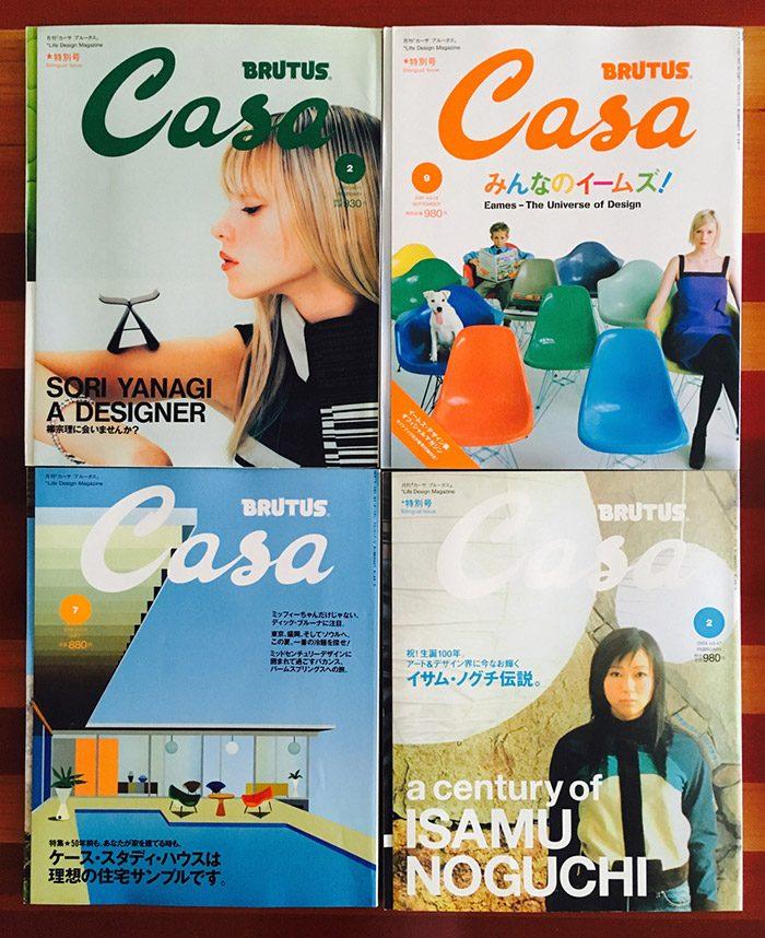 『Casa BRUTUS』ミッドセンチュリー4点セット。上左/11号(01年2月)「柳宗理に会いませんか?」上右/18号(01年9月)「みんなのイームズ!」下左/「ケース・スタディ・ハウスは理想の住宅サンプルです。」下右/47号(04年2月)「イサム・ノグチ伝説。」