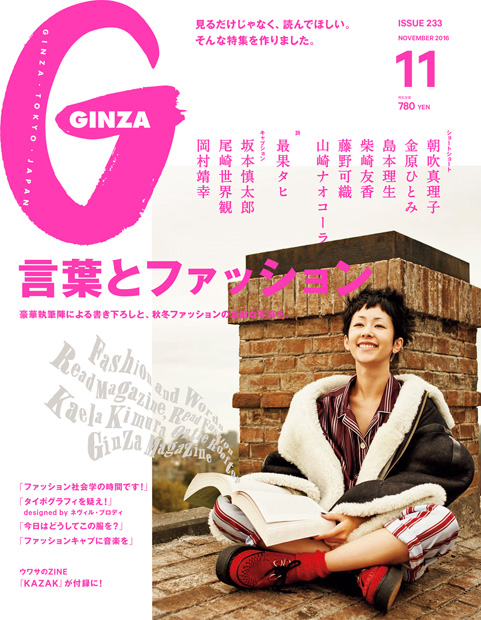 gz233-fe1-01