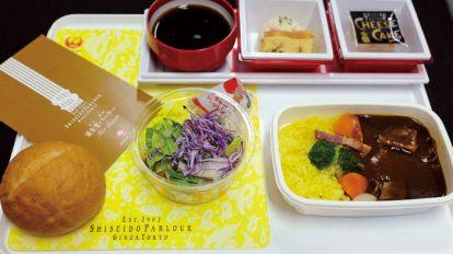 ハナコラボvol 1. JALの機内食は銀座の味。