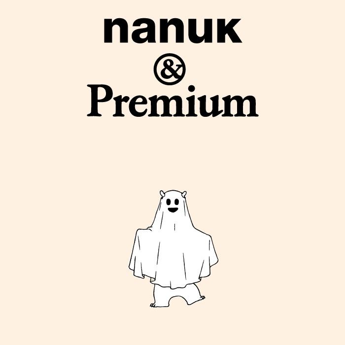 nanuk-main-36