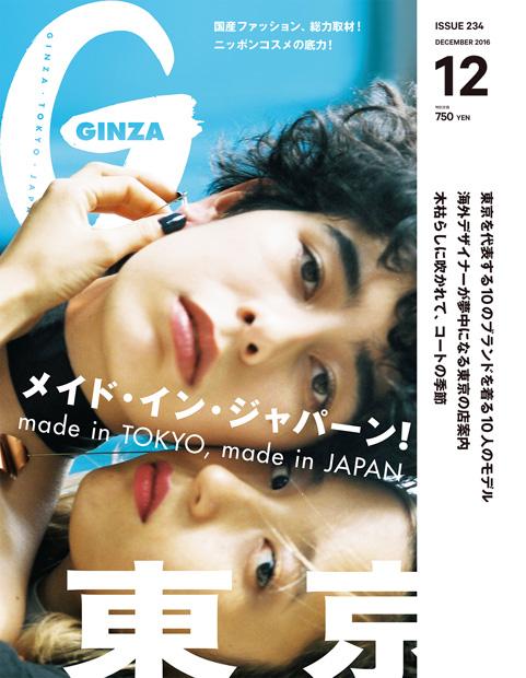 gz234-fe1-01