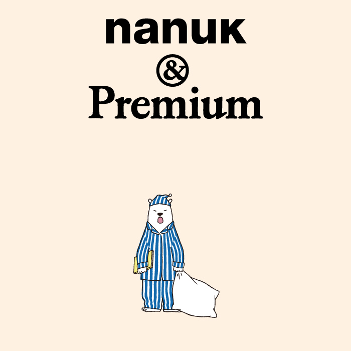 nanuk-main-37