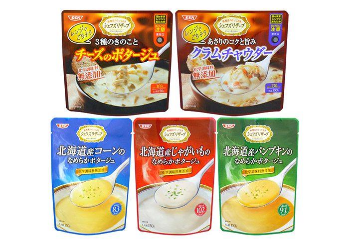 『シェフズリザーブ』シリーズ「3種のきのことチーズのポタージュ」5種セットを5名に。