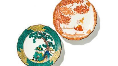 ANTENNA 『村上美術』の「ムーミン」九谷焼絵皿