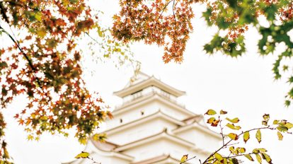 #HanakoTravelLocation:FUKUSHIMA/ AIZU