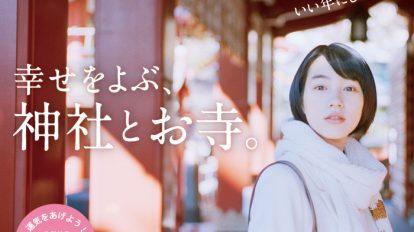 Hanako No. 1125