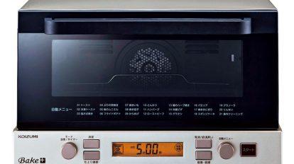 コイズミ『スモークトースター KCG-1201/N』 応募フォーム