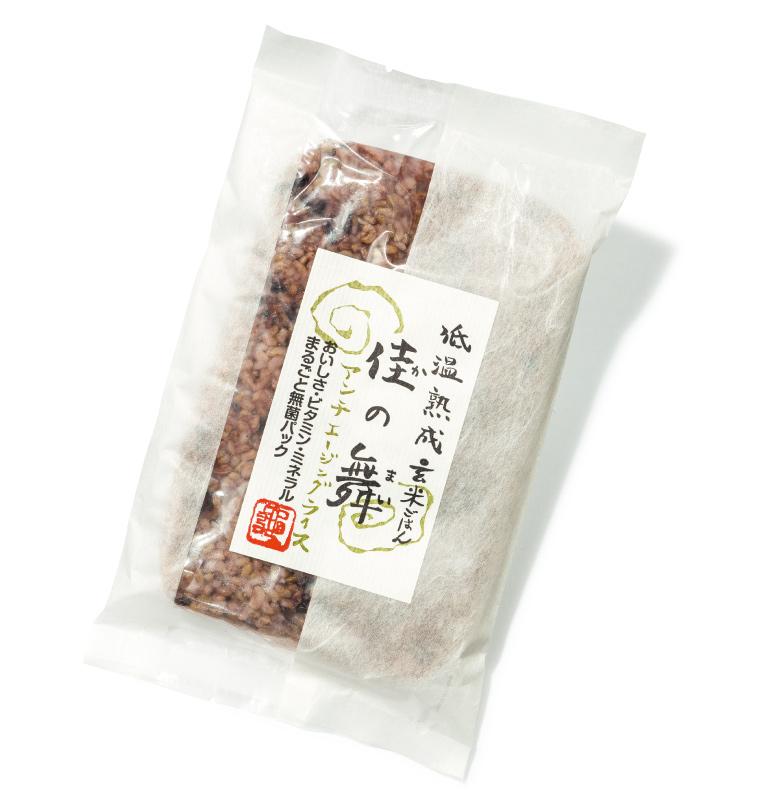 低温熟成玄米ごはん 佳の舞 ¥2,500(200g×7個セット*税込み)味きっこう☎0799・27・0867 http://www.lifetrade.jp/