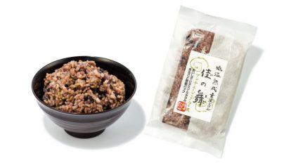 「低温熟成玄米ごはん 佳の舞」ananカラダに良いものカタログ