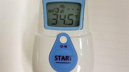 34度台はちょっと衝撃。ちなみに体温だけでなく表面温度も測れます。