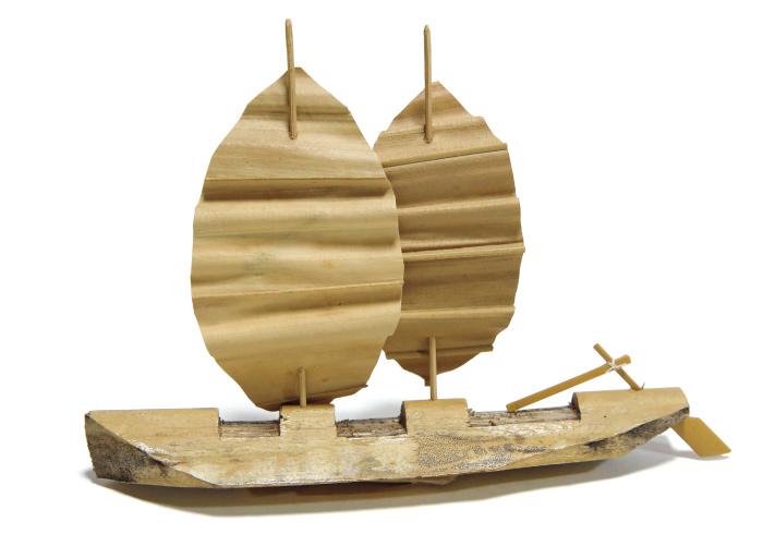 クバ舟(二本帆)870円。