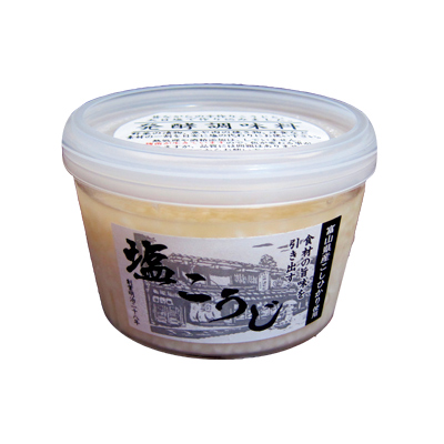 塩こうじ(生) 石黒種麹店/富山