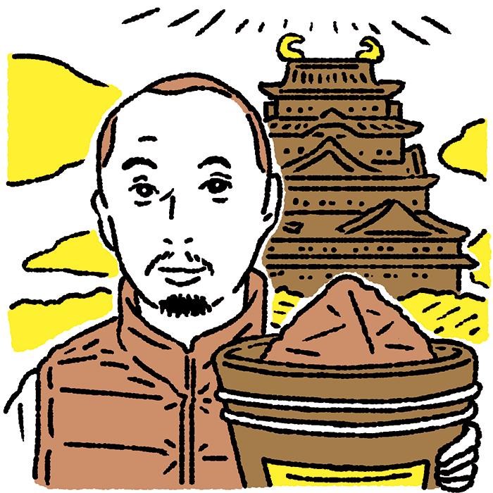 岩田神吾/とりこころ 池下店