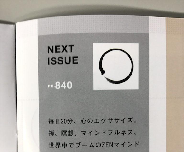 bu840-fe2