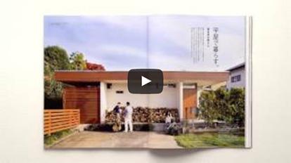 Casa BRUTUS 2017年2月号『理想の家づくり』 Movie No.203