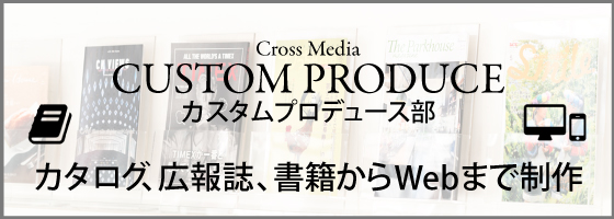 https://crossmedia.magazineworld.jp/