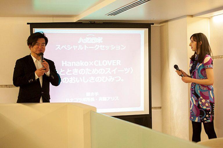 コラボスイーツには編集長・田島、開発チームのこだわりがいっぱい。